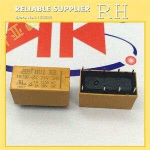 Image 3 - 50PCS/lot Signal relay HK19F DC9V SHG HK19F DC12V SHG HK19F DC24V SHG 9V 12V 24V 1A 125AVC 30VDC 8PIN