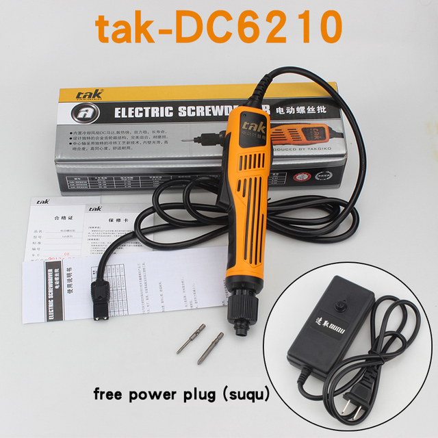 Yellow color Power DC6210 semi-automatic electric screwdriver 4mm  Electric Screwdriver Set with Charger and Bit Set