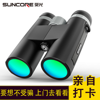 12 x42 Zoom mini Folding Pocket Binoculars Telescope portable binocularOutdoor birdwatching Travel Hunting Hiking Sports