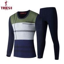 TRIES 2018 Autumn Winter Warm Long Johns Set For Men Round Neck Ultra-Soft Thin Thermal Underwear Men Pajamas size L-XXXL