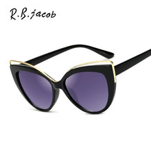 2017 New Luxurious Cat Eye Women Sunglasses Brand Designer Hipster Lady Sun Glasses Fashion UV400 High Quality Vintage Accessory