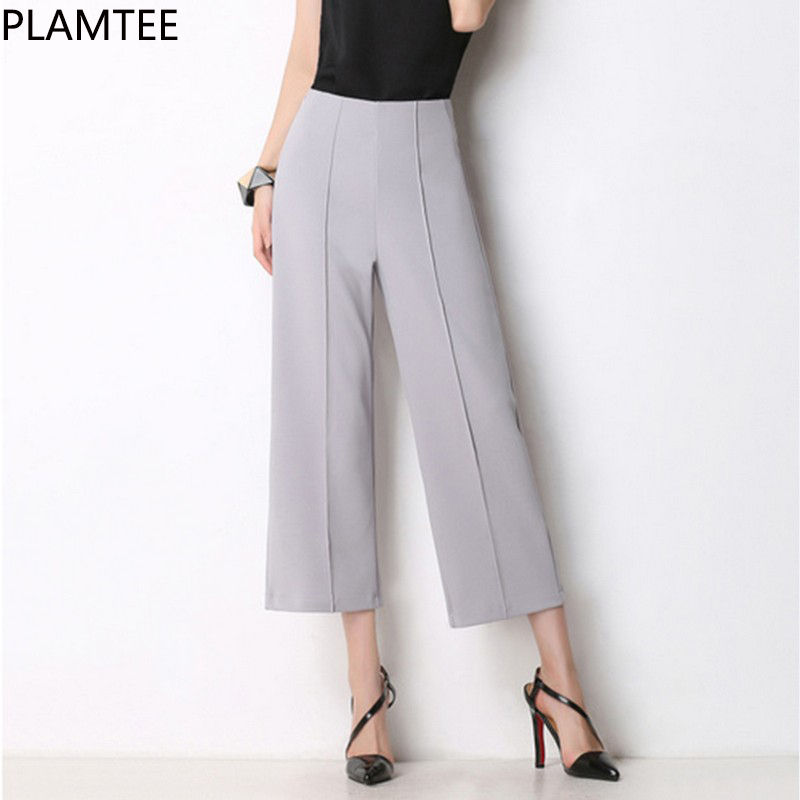 PLAMTEE New Autumn Women   Wide     Leg     Pants   2017 Simple Elegant High Waist   Pants   Loose Brief Ankle-Length Trousers Female Size S-XXL