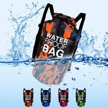 Морской каяк каноэ лодка 30L ПВХ водонепроницаемая сумка мешок водонепроницаемый плавающий сухой сумки для снаряжения Рюкзак-мешок Кемпинг Туризм плавать Камуфляжный гидрокостюм