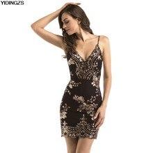 9712a3df51f 2019 nouveau Sexy noir or paillettes robe de bal femmes Midi moulante robe  de soirée( · 4 Couleurs Disponibles