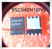 NEW 10PCS/LOT BSC040N10NS5 BSC040N10NS 040N10NS TQFN-8 IC