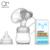 2016 7 Estilos de litio batería eléctrica extractores de leche de Alimentación Del Bebé Grande extractor de leche de Succión con botella