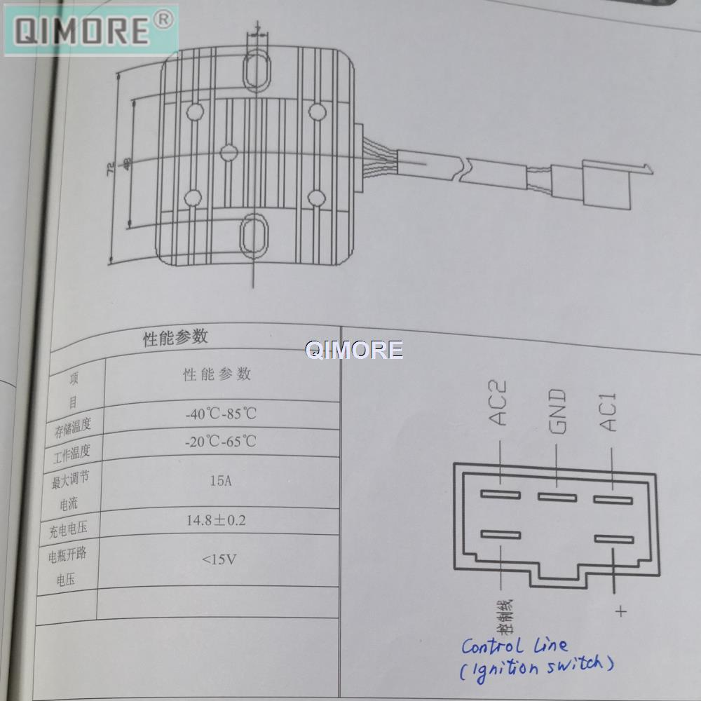 Atv 4 Pin Regulator Rectifier Wiring Diagram from ae01.alicdn.com
