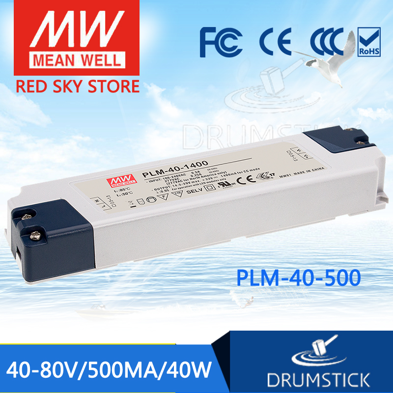 Hot sale MEAN WELL PLM-40-500 80V 0.5A meanwell PLM-40 80V 40W Single Output LED Switching Power Supply richard corman madonna nyc 83