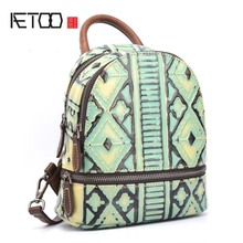 AETOO Geometrical vintage hand-rubbed backpack in-hand Embossed zipper  leather backpacks ladies double shoulder bag