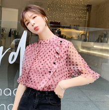 Summer New Women Chiffon Blouses Shirt Top Polka Dot Ruffle Half Sleeve O-Neck Fashion Womens Clothing 18J7