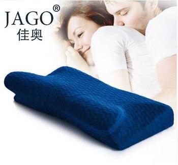 охлаждающая подушка для тела   JAGO Memory Foam подушка для сна подушки под шею в форме бабочки подушки с эффектом памяти расслабить шейный отдел позвоночника взрослого медленно...