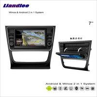Liandlee Car Android Multimedia Stereo For VW Gol 2013~2015 Radio CD DVD Player GPS Nav NAVI Navigation Audio Video S160 System