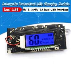Автоматическая защита! Dual USB 5 В 1A 2.1A мобильный запасные аккумуляторы для телефонов 18650 литиевых батарея зарядное устройство доска цифровой