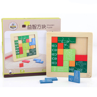Tetris Wooden Tangram Kids Wooden Early Educational Jigsaw Puzzle Colorful Square IQ Game Brain Montessori Toys For Children