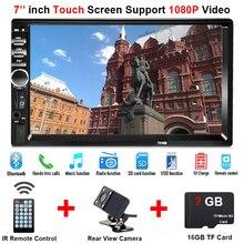 """Posteriore della Macchina Fotografica di Bluetooth Multimediale Centrale 2Din 2 Din 7 """"Radio di Tocco di MP5 Music Video Player Multimediale per Auto Specchio Link autoradio"""