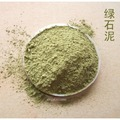1 kg grado cosmético polvo de arcilla verde verde arcilla mineral en polvo