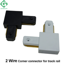 Track light rail connectors,track fitting, led track connector,track connectors,Corner connector,aluminum,free shipping