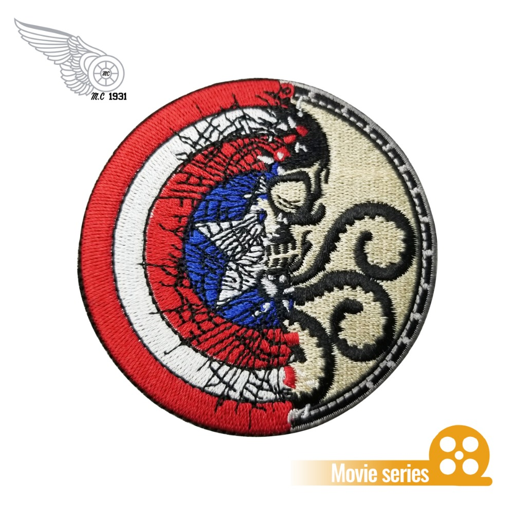 Marvel New Avengers Crest Embroidered Iron On Patch Set of 3 Patches