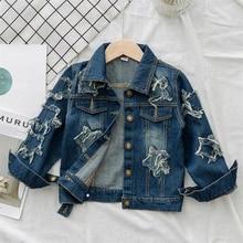 Benemaker子供のウインドブレーカーユニコーンジーンズ女の子ベビーコートデニム服刺繍 4 14Y子供上着YJ083