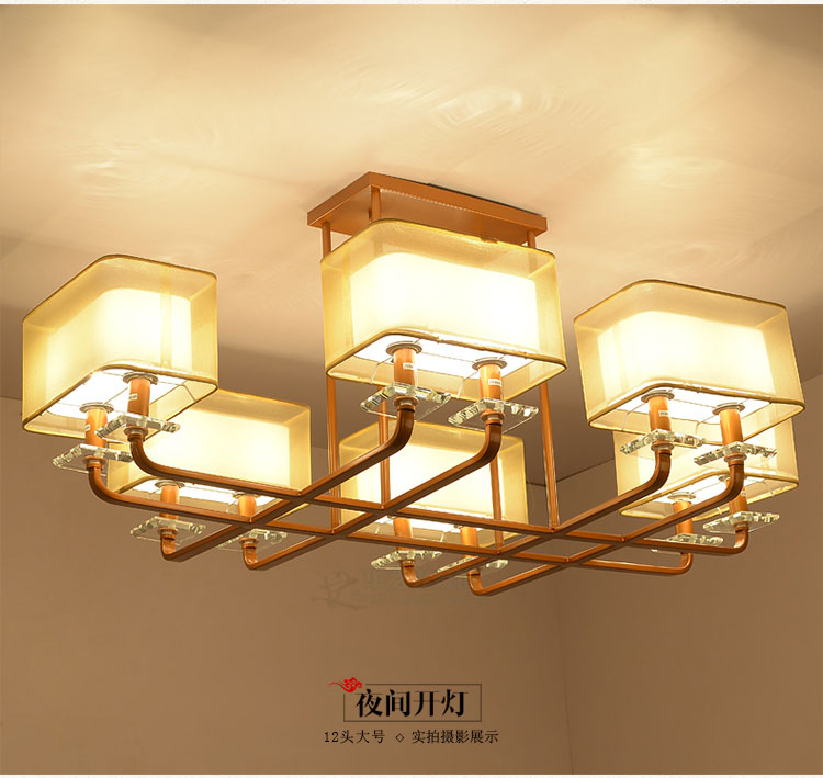 A1 The new Chinese style chandelier rectangular living room lamps creative restaurant retro iron bedroom study lighting lamp лампа светодиодная e14 3w 4100k свеча на ветру прозрачная ha104201203