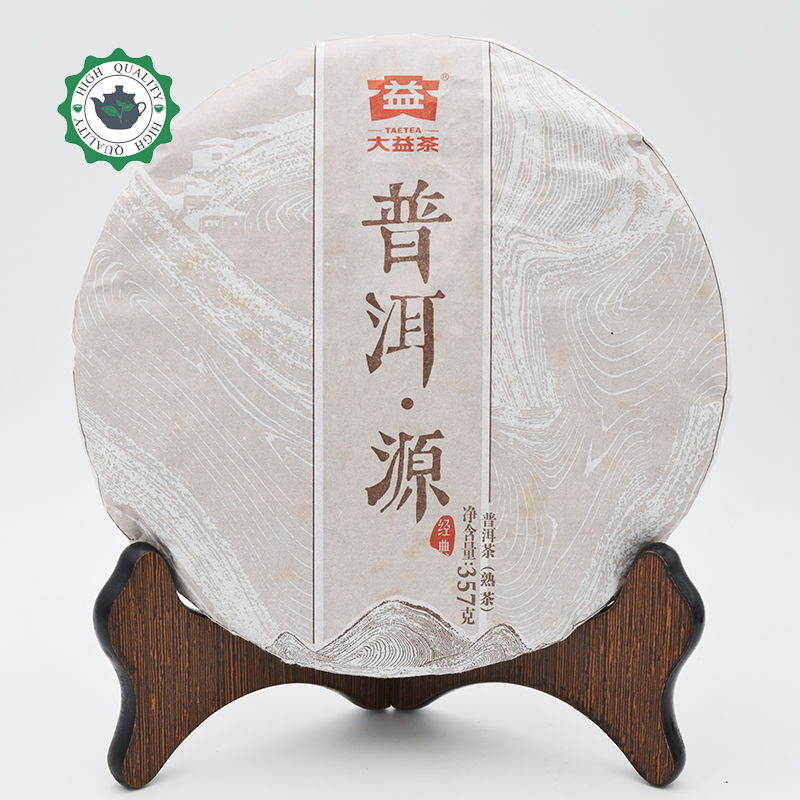 2015 Chinese yunnan puer tea 357g Bowl pu-erh dayi ripe compressed pu er cake health puerh weight loss slimming