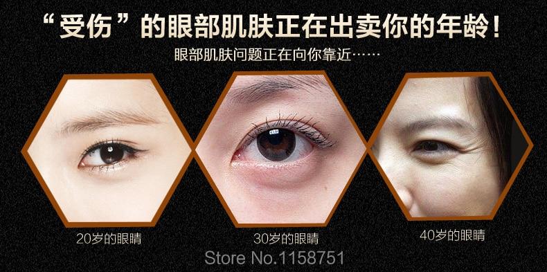 Black Pearl Gold Aquagel Collagen Eye Mask Sleep Mask Eye Patches Dark Circles Mask Facial To Face Skin Care Anti Wrinkle 60pcs 18