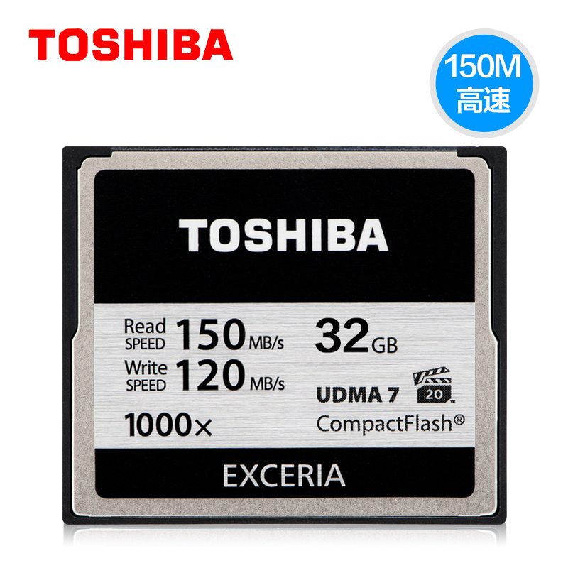 Originale TOSHIBA Genuino 128 GB 32 GB Hi-Speed Scheda di Memoria CF 1000X Alta velocità Compact Flash Cf applicabile Fotocamera Digitale