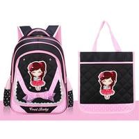 COOL BABY Cartoon Cute Elementary School Children Book Bag Girl 1 3 Grade 3 5th Grade