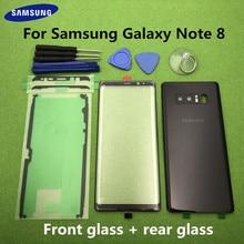 삼성 Galaxy Note 8 N950 N950F 기존 전면 스크린 유리 렌즈 Note8 후면 배터리 커버 도어 후면 하우징 + 스티커 도구