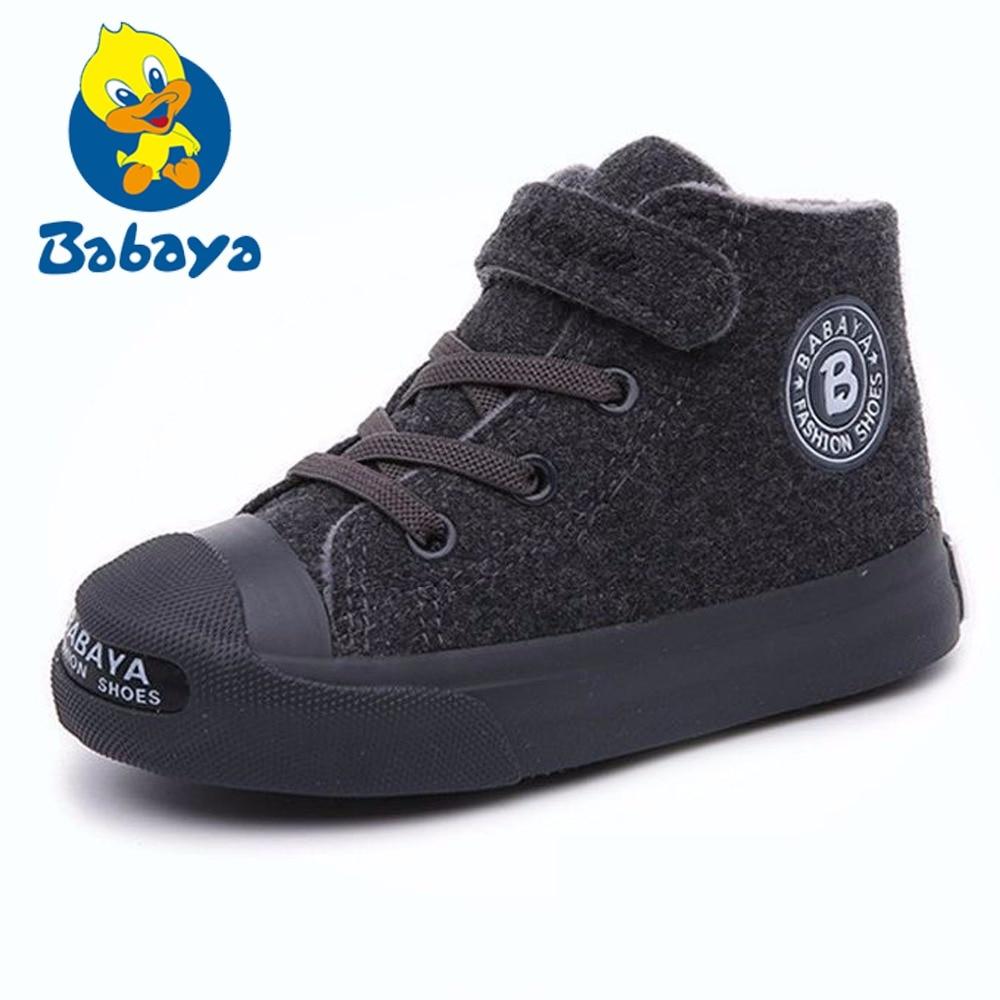Brand Autumn Children Boots Short Plush Warm Shoes Flock Boys Girls Boots New  Winter Black Gray Rubber Sole Kids Sneakers