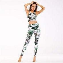 Women Fashion Floral Print Tracksuits Set 2Pcs Sports Bra Vest Crop Top+Stretch Pants Leggings Lady Casual Gym Running Fit Suits random floral print bra top