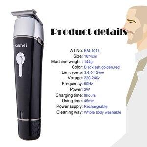 Image 2 - Kemei cortadora de pelo recargable profesional Máquina para cortar cabello hombre