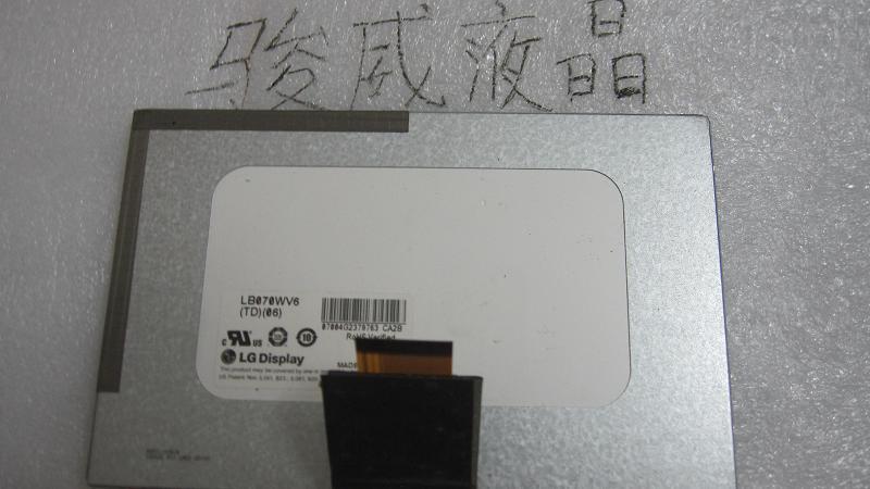 LB070WV6 (TD) (06) 7 inch LCD screen