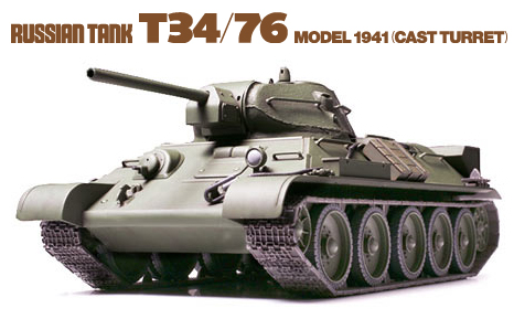 1/48 <font><b>T34</b></font> / 76 Casting Turret ( Metal Chassis ) <font><b>Tank</b></font> Assembly <font><b>Model</b></font> 32515 image