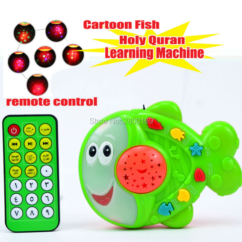 Arabic-islamic-toys-AppleFishFrog-learning-Holy-Quran-learning-machines-muslim-toys-with-Projection-Educational-islam-toys-2