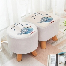 Nordic Small Sofa Stool Fabrics Benches Tea Table