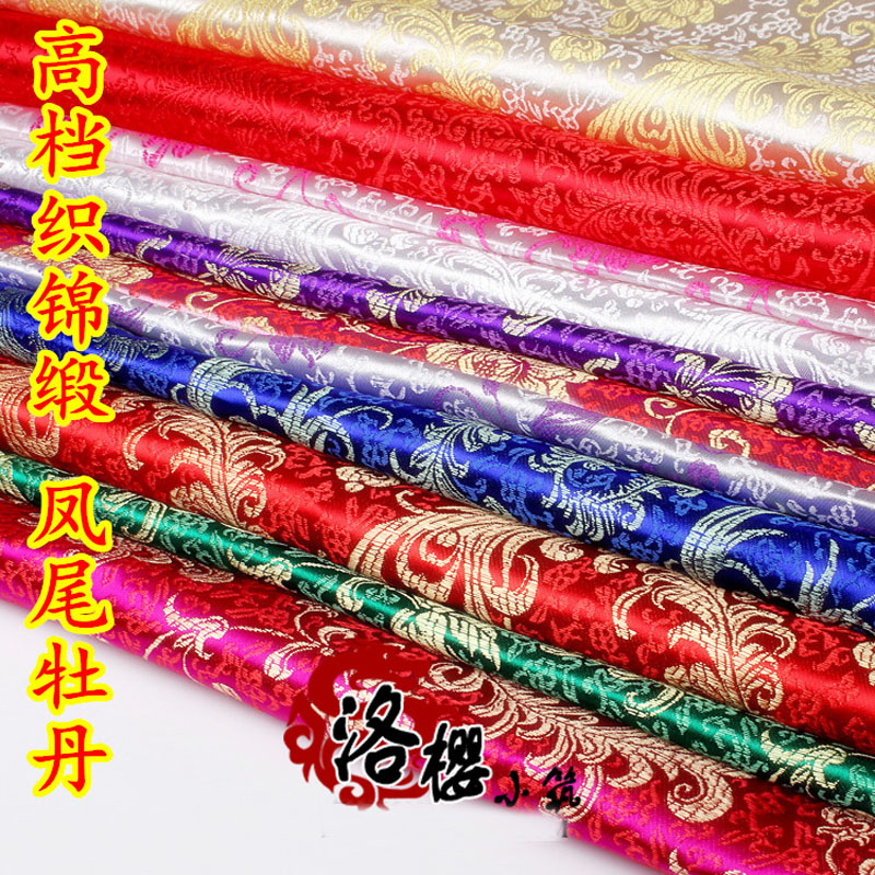 Costume hanfu formal dress baby clothes kimono cheongsam cos woven damask fabric phoeni peones series