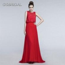 GSBRIDAL Red Chiffon Lace Top Bridal Wedding Gown