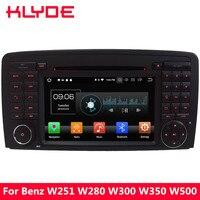 KLYDE Octa Core 4GB RAM Android 8.0 Car DVD Multimedia Player For Mercedes Ben R Class W251 W280 W300 W320 W350 W500 2006 2011