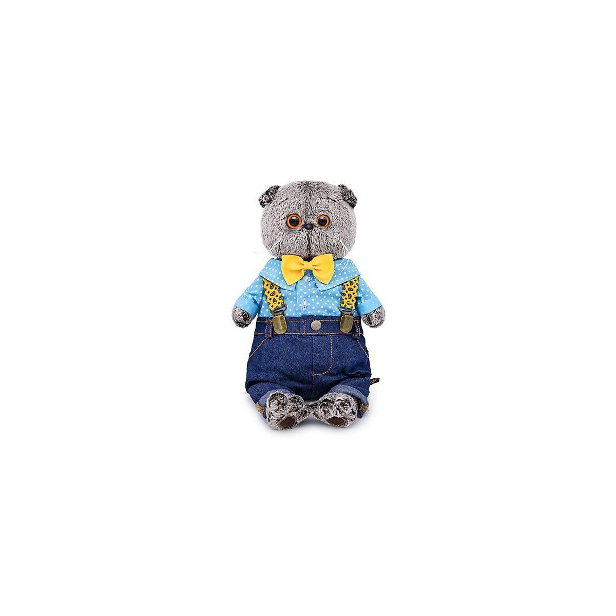 Animales de peluche y felpa 11090664 juguete para niños y niñas juguetes suaves para bebés