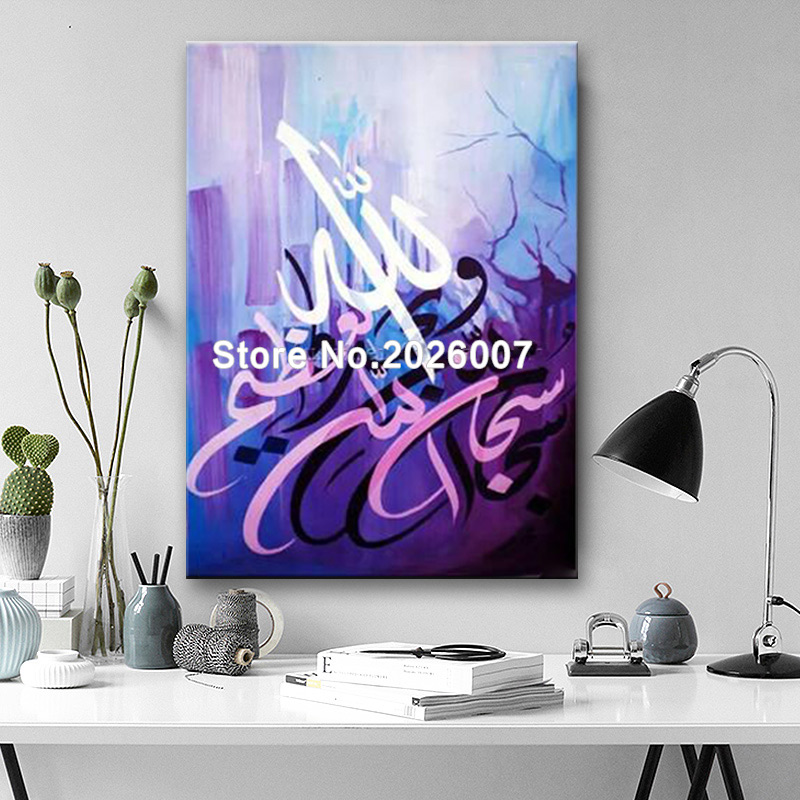 Artist Hand Painted Abstract Islamic Calligraphy Number 3 Oil Painting Canvas Handmade Arabic Wall Art Home