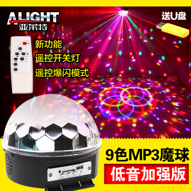 The new 9 color MP3 music magic crystal ball LED stage lighting sound laser lights flash & The new 9 color MP3 music magic crystal ball LED stage lighting ... azcodes.com