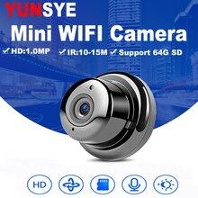 2,1 мм объектив 720 P беспроводная wifi камера ночного видения умный дом безопасности ip-камера onvif-камера 720 P Мини камера наблюдения