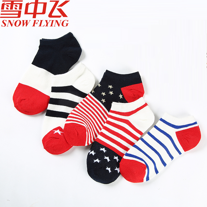 5pairs/lot Men Casual Socks Short Spring Summer Cotton Breathable Sock Calcetas Hombre Striped Stars Ankle Socks Dress Slippers