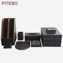 PITEBO 8PCS /set wood Brown leather office & file stationery desk set organizer pen holder file cabinet box mouse pad