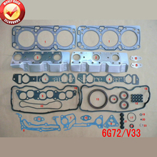 V33 6G72 Двигатель полный Комплект Прокладок комплект для Mitsubishi Montero/Sigma/Жизнерадостный 2972cc 3.0L 1988-1997 50122500 MD997436
