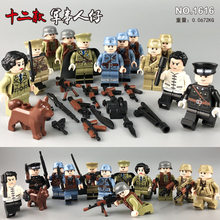 Ww2 Japanese Promotion-Shop for Promotional Ww2 Japanese on
