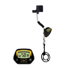 Advanced Metal Detector GC-1032 Underground Gold High Sensitivity and LCD Display GC-1032 Metal Detector
