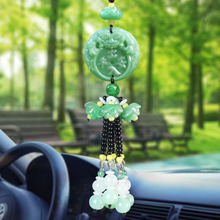 Car pendant God-blessed exquisite
