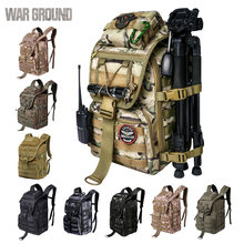 36L swordfish tactical bag multi-function assault backpack outdoor hunting bag camouflage military bag hiking camping backpack(China)